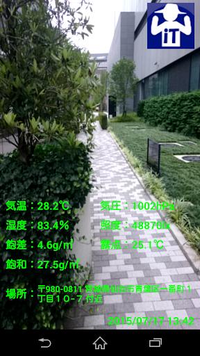 u30a2u30b0u30eau30adu30f2u30af 1.2.3 Windows u7528 2