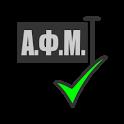 Έλεγχος Α.Φ.Μ. - Greek icon
