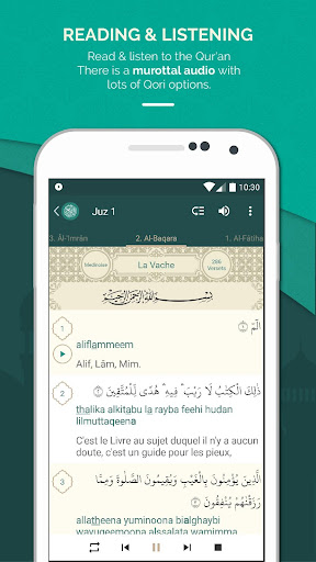 Quran French screenshot 4