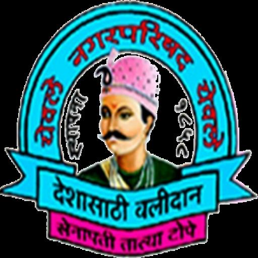 Image result for Yeola Nagar Parishad Nashik logo