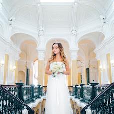 Wedding photographer Stas Vinogradov (stasvinogradov). Photo of 25.09.2018