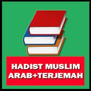 Hadits Shahih Muslim +Terjemah