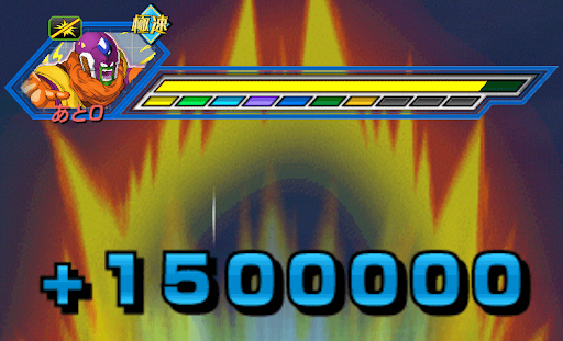 HP150万回復