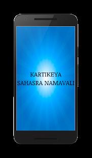 Kartikeya Sahasra Namavali - náhled