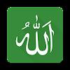 99 Noms d'Allah APK