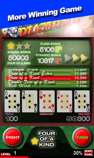 Video Poker Double Up filehippodl screenshot 11