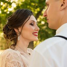 Wedding photographer Natali Nikitina (natalienikitina). Photo of 14.06.2018