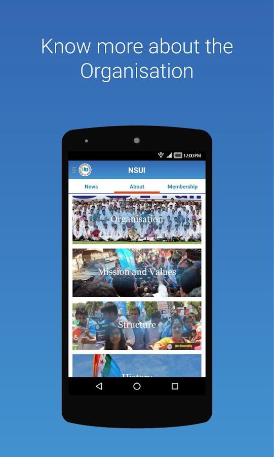 NSUI- screenshot