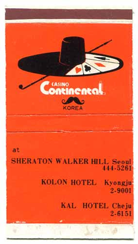 Casino Continental matchbox - Sheraton Walker Hill