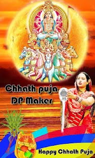 Chhath Puja DP Maker and Profile Pic Maker - náhled