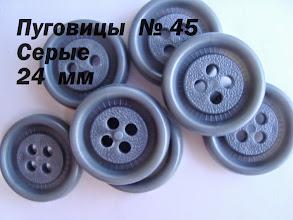 Photo: 0,35 грн/шт