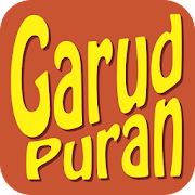 Garuda puran apps on google play garuda puran fandeluxe Gallery