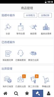 深圳代购帮 - náhled
