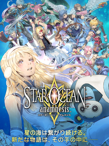 STAR OCEAN -anamnesis- 3.3.0 Screenshots 9