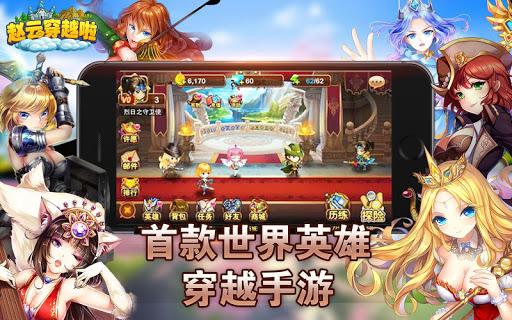 パズル・クイズ・脳トレゲーム おすすめアプリランキング | Androidアプリ ...
