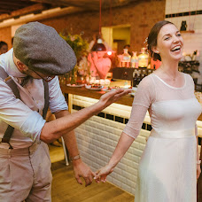 Jurufoto perkahwinan Daniel Kempf-Seifried (kempfseifried). Foto pada 28.09.2019