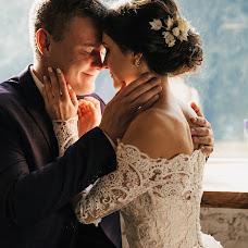 Wedding photographer Alesya Belova (artLesya). Photo of 18.11.2017