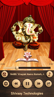 Ganesh Aarti- screenshot thumbnail