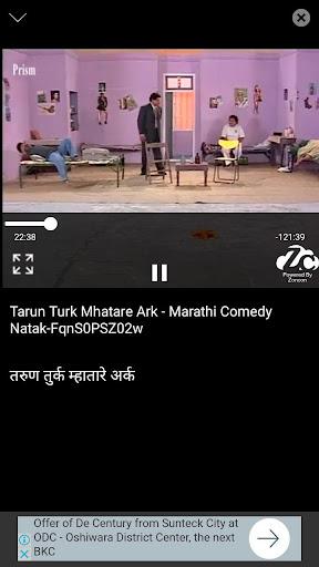 Marathi Comedy Natak Pdf
