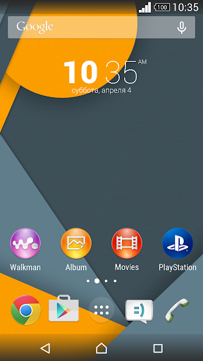 Theme Xperia™ Marshmallow Fan