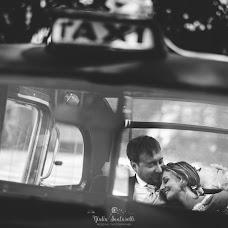 Wedding photographer Giulia Santarelli (santarelli). Photo of 13.01.2017