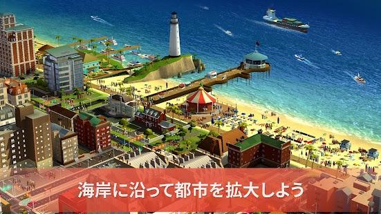 SimCity BuildIt-おすすめ画像(10)