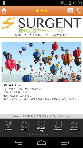 AppWork u304au8a66u3057u7248 1.0.11 Windows u7528 2