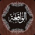 Surah Waqiah icon