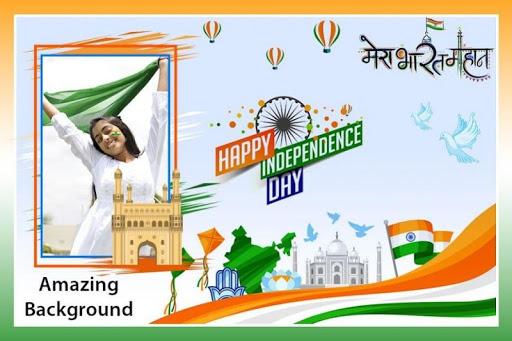 Independence Day Photo Frame - Indian Flag 2020 screenshot 1