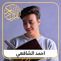 Quran Audio | ahmed al shafey mp3 icon