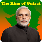 The King Of Gujarat