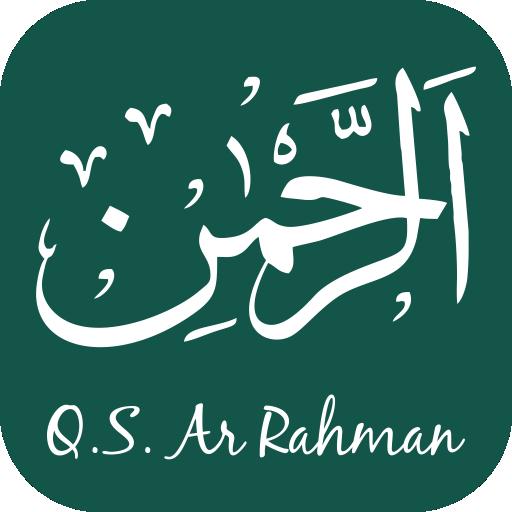 Hafalan Surat Ar Rahman Memorize Surah Aplikasi Di