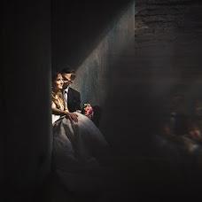 Wedding photographer Slava Semenov (ctapocta). Photo of 28.04.2015