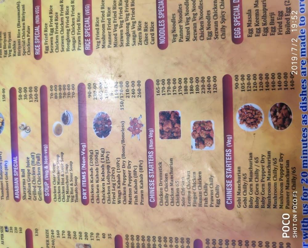 Mangalore Kitchen menu 2