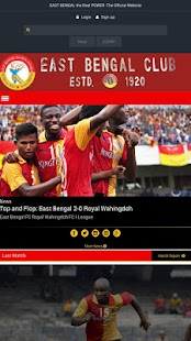 EBRPFC | East Bengal Fans- screenshot thumbnail