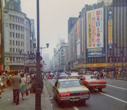Photo: 1974 West Pac In Tokyo, Japan