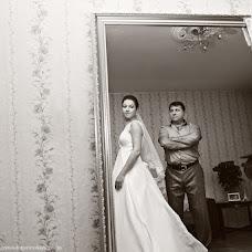 Wedding photographer Anastasiya Dolganovskaya (dolganovskaya). Photo of 15.11.2013