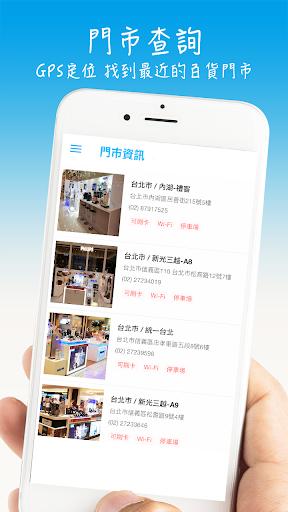飛利浦台灣Ι健康生活小家電 screenshot 1