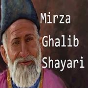 Mirza Ghalib Shayari 2 0 Android APK Free Download