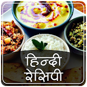 Indian Recipes Hindi offline