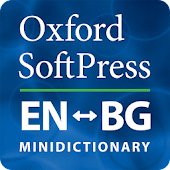 Oxford Bulgarian Dictionary