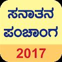 Kannada Sanatan Calendar 2017 icon