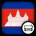 Cambodian Radio Pro icon