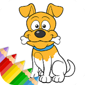 Dogs: Children Coloring Book