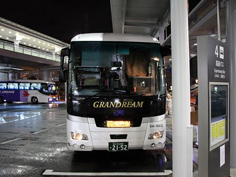 西日本JRバス「グランドリーム大阪2号」 2152 広島駅新幹線口改札中_02