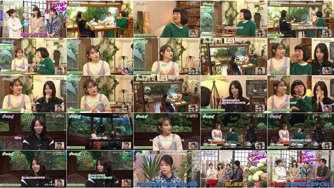 200218 (720p) グータンヌーボ2 (川村エミコ×高橋愛×西野七瀬)