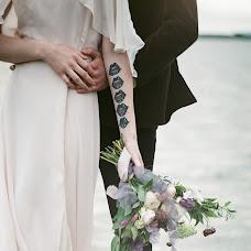 Wedding photographer Lena Belyavina (lenabelyavina). Photo of 05.04.2016