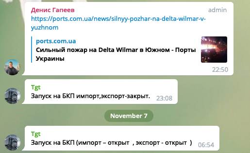 Screenshot of Telegram (11-7-18, 17-12-08).png
