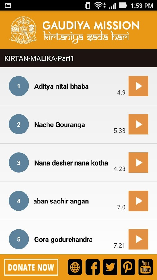 Gaudiya Mission Songs- screenshot