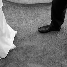 Svatební fotograf Miroslav Lepeška (XwsUsAHOFTs7GFnn). Fotografie z 15.02.2017